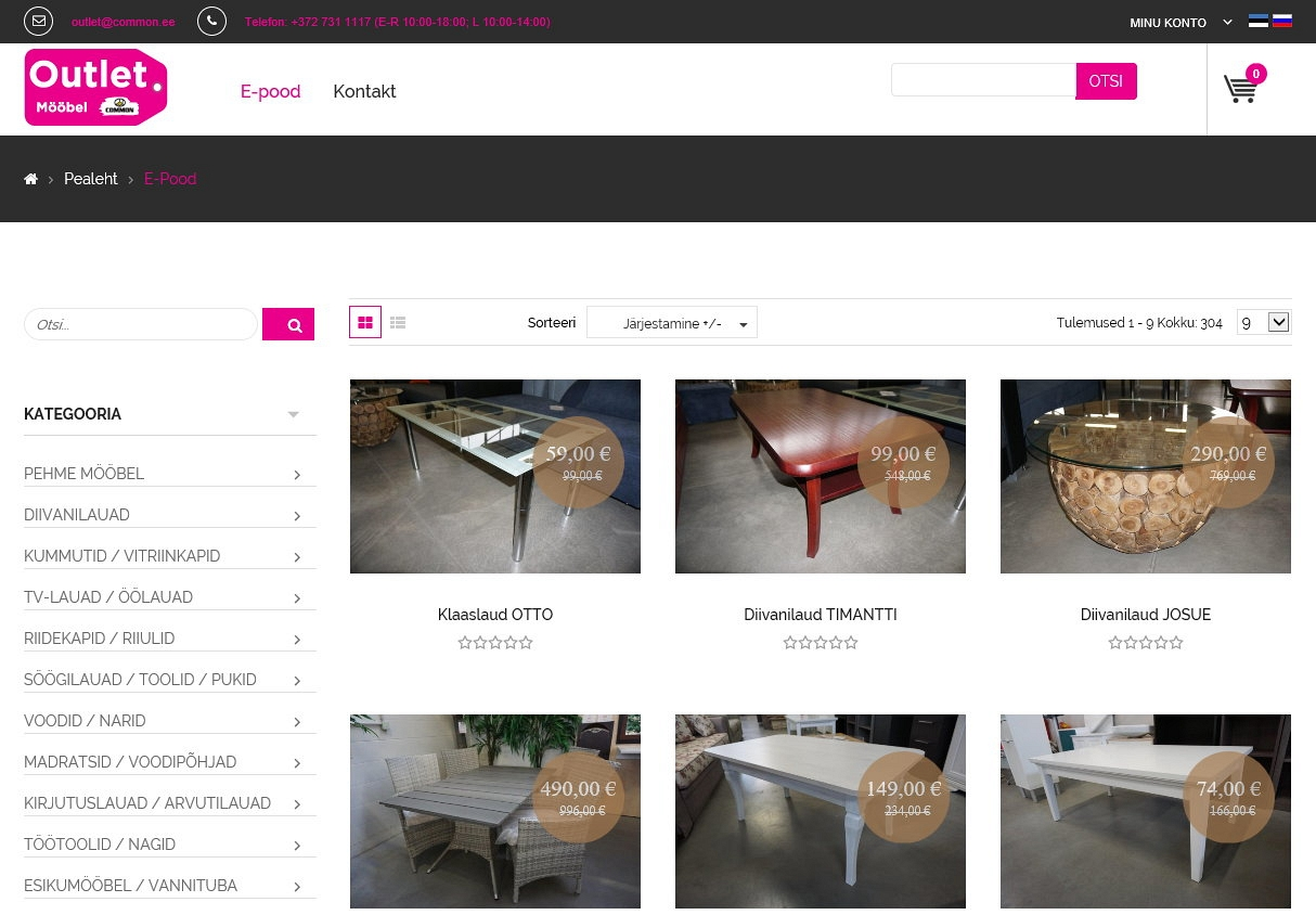 Common Outlet